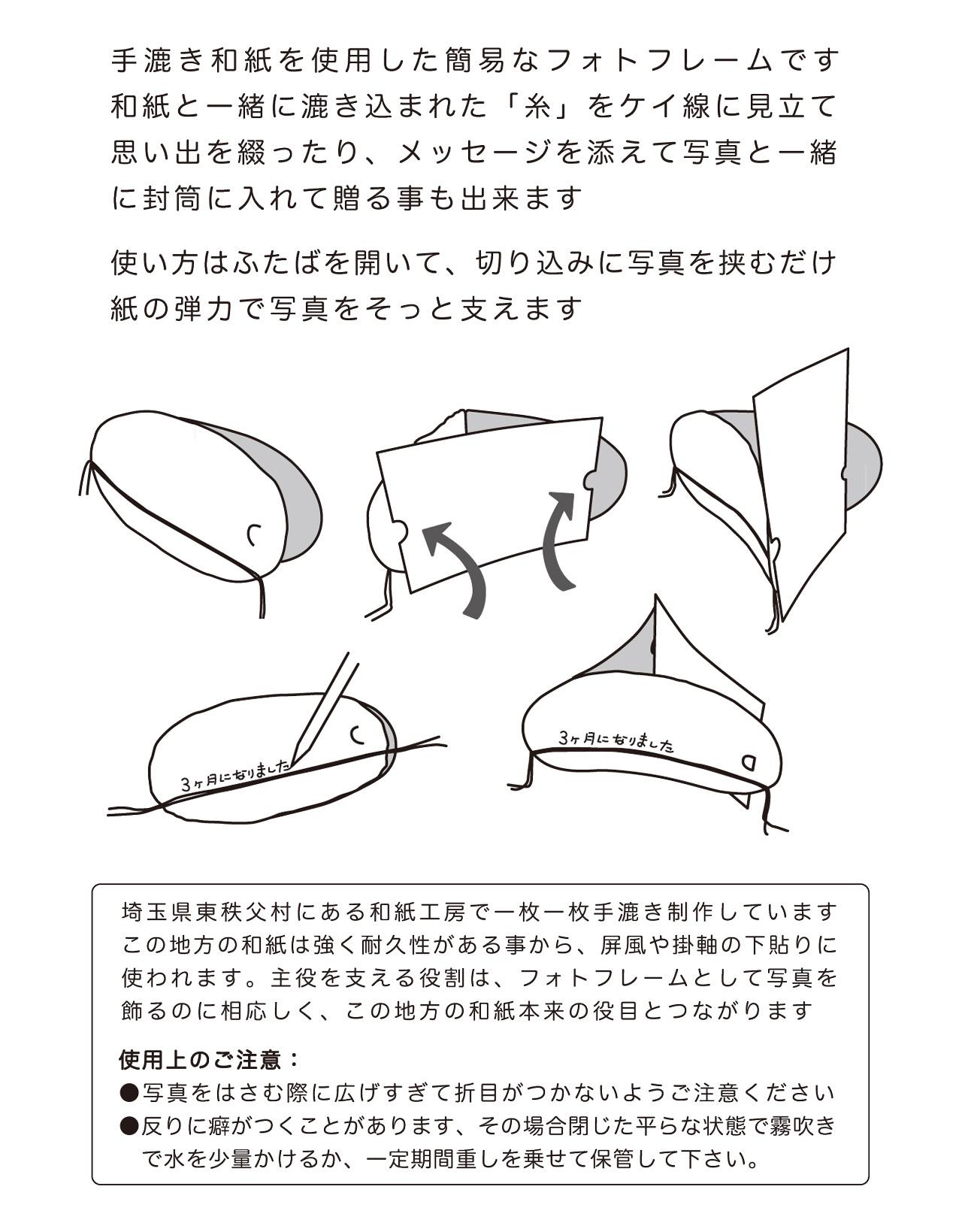 ふたばフレーム_s6.jpg