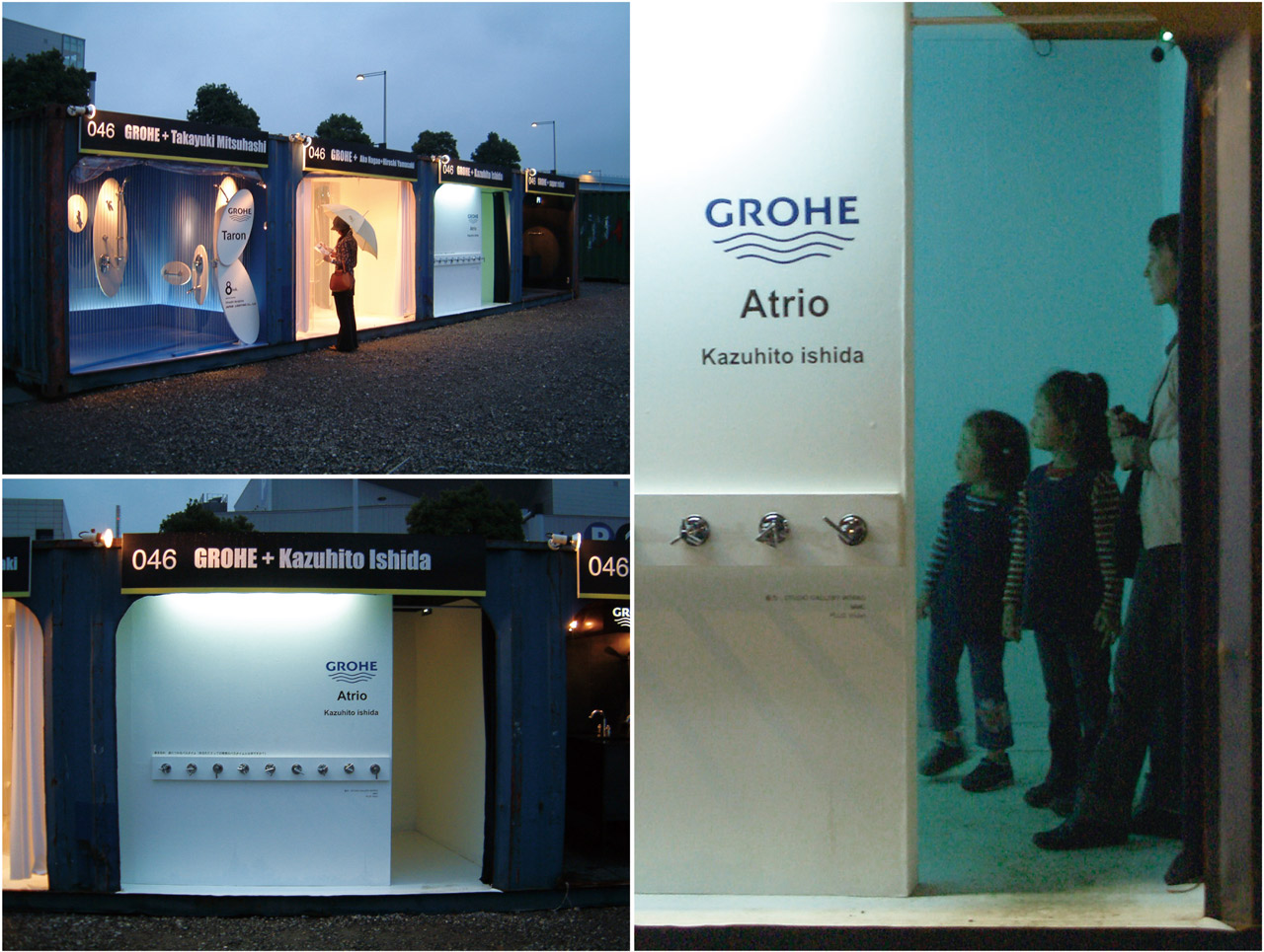 GROHE_S3.jpg