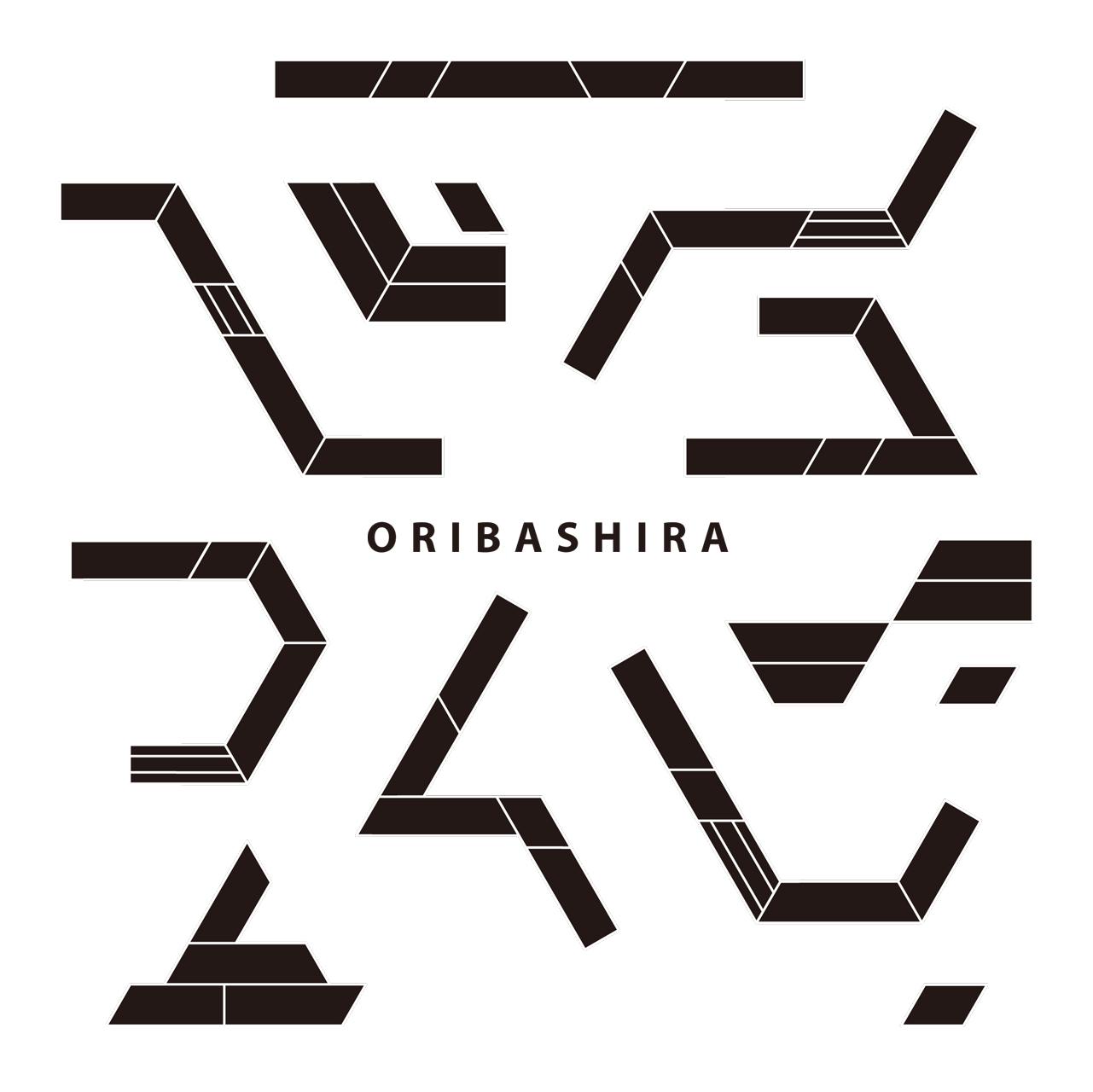 ORIBASHIRA_S1.jpg