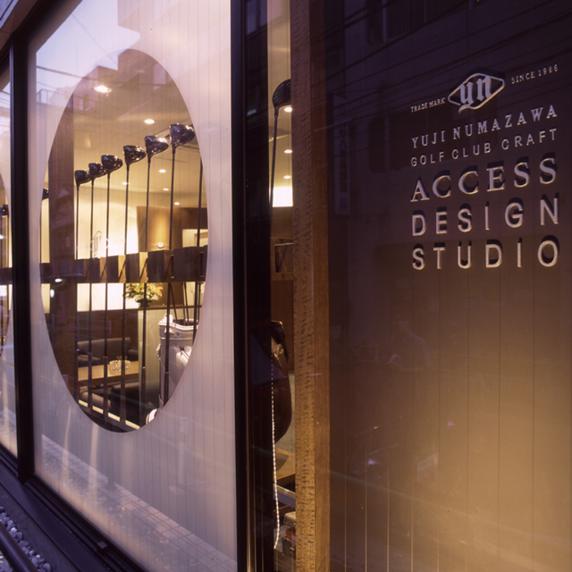 ACCESS Design Studio