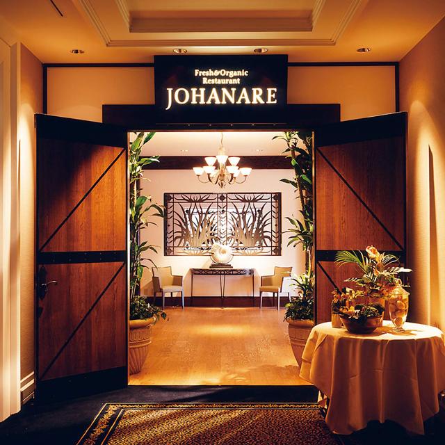 桜ヶ池クアガーデンホテル / Sakuragaike Kurgarden Hotel