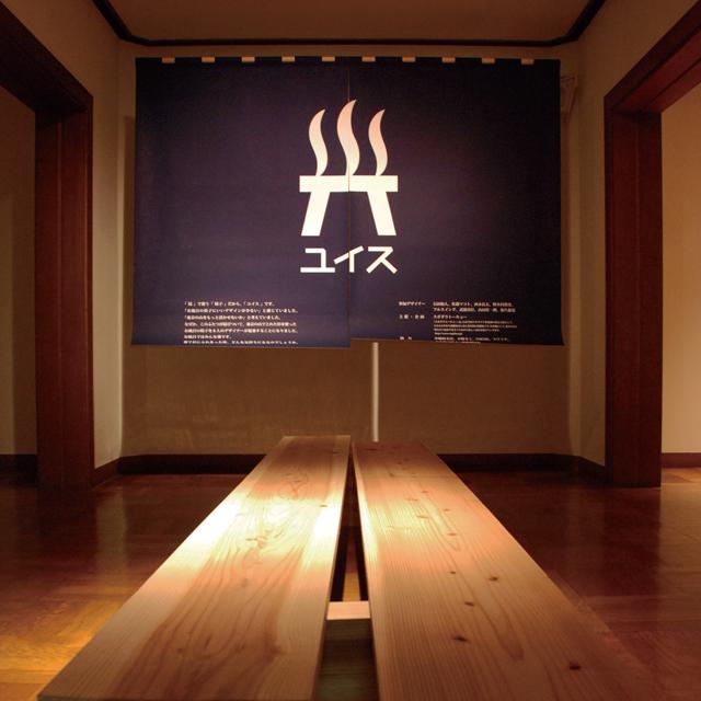ユイス展 [稲毛] / Yuisu 2011