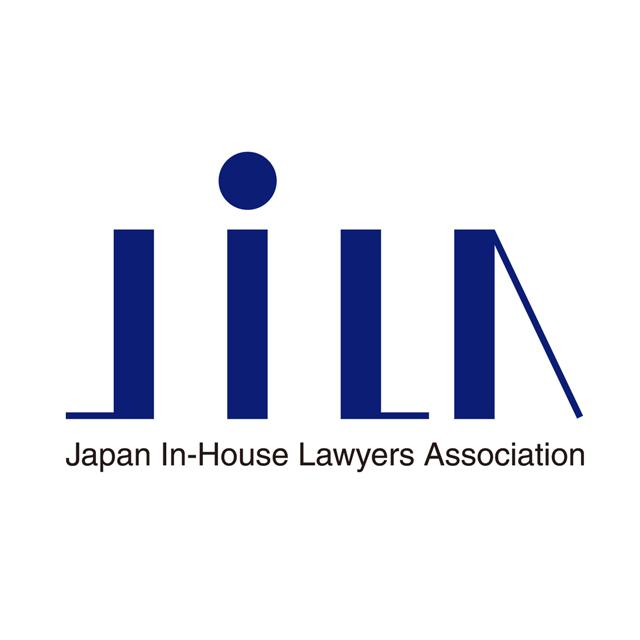 日本組織内弁護士協会 / JILA