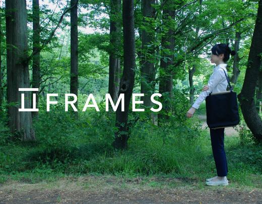 新作「FRAMES BAG」発表