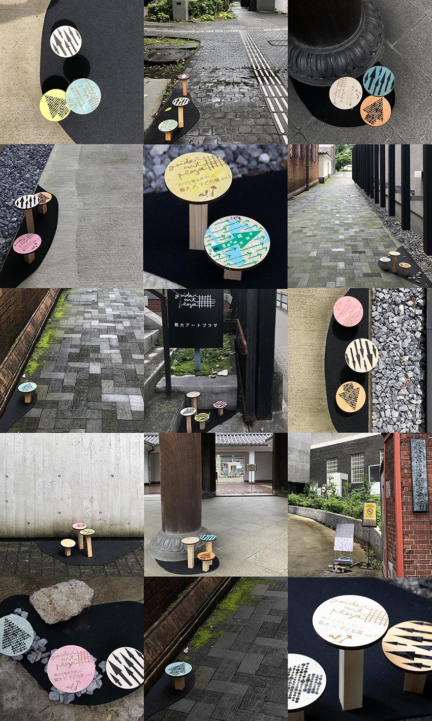 道端キノコ.jpg
