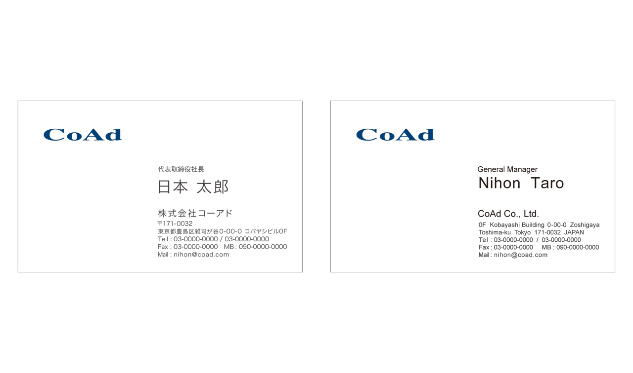 coad_S2.jpg