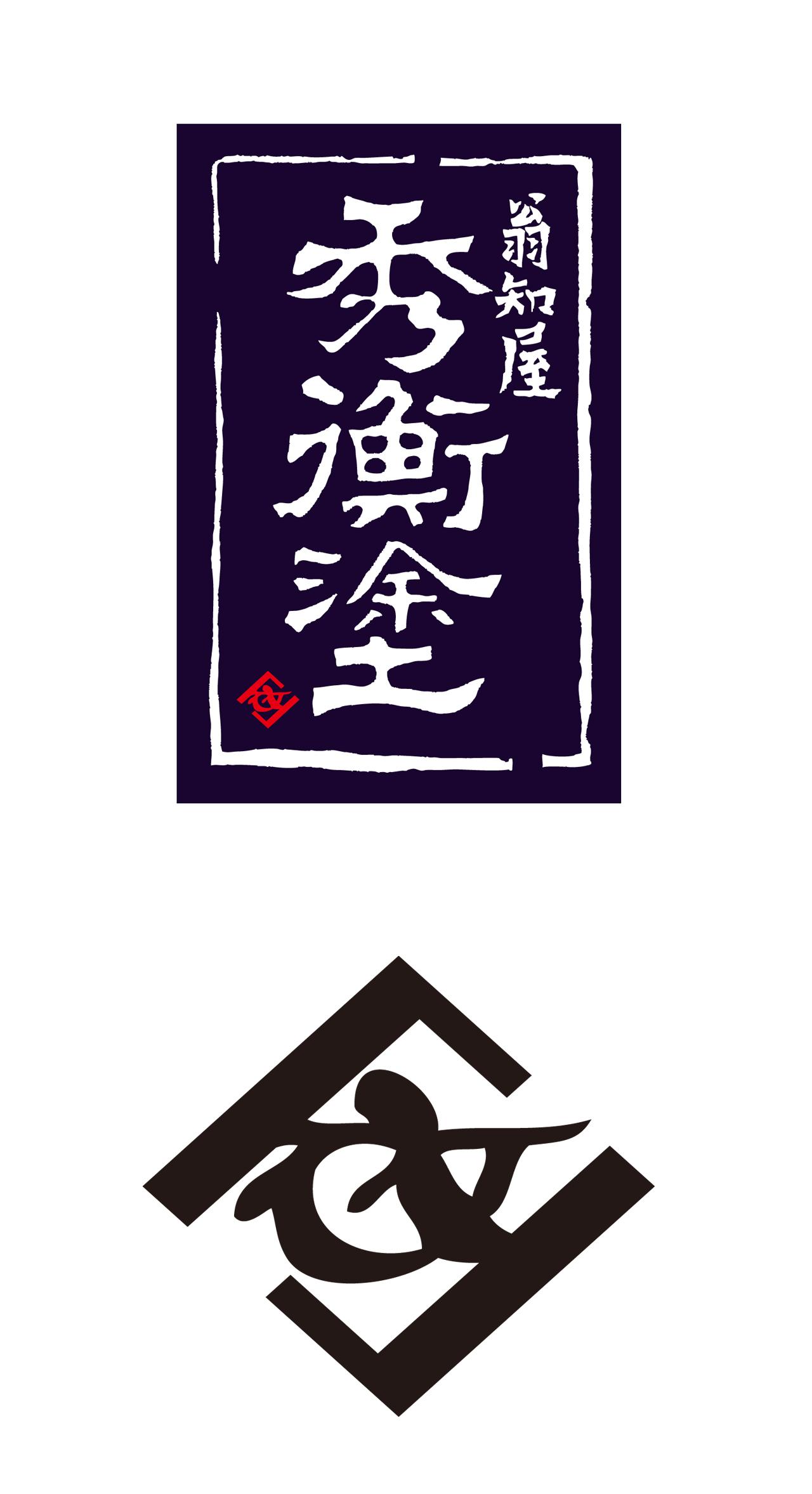 ouchi_S1.jpg